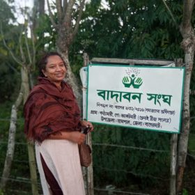Lipi Rahman